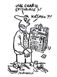 Illustration de Pertuzé